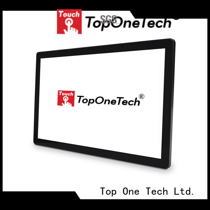 Toponetech outdoor monitor display with sunlight readable for school